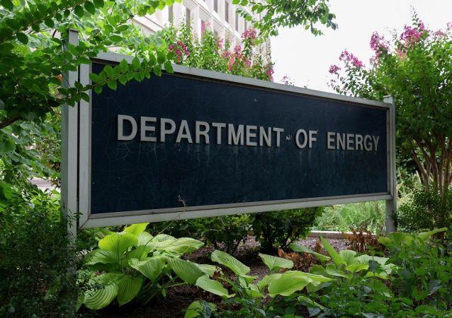 美国能源部长辞职