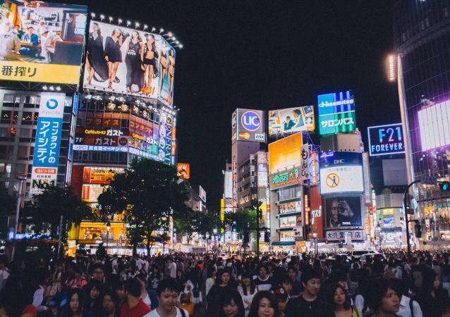 涩谷区,东京