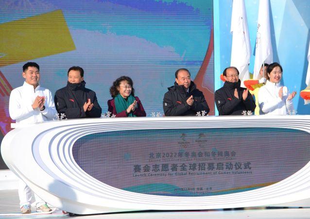 北京冬奥会和冬残奥会志愿者全球招募正式启动