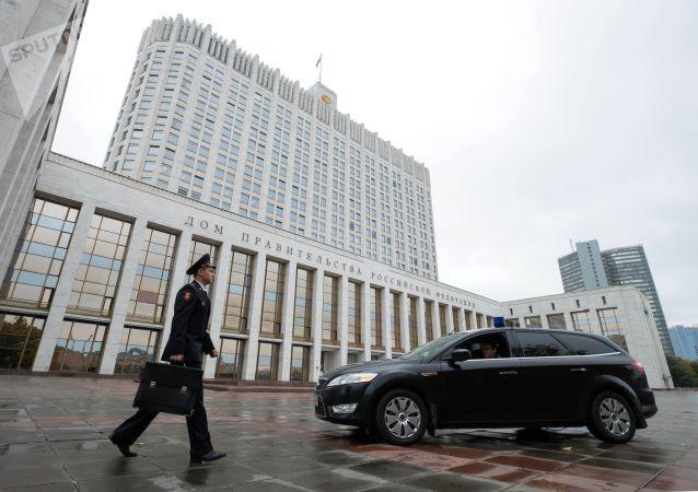 俄总理:俄政府内有很好的团队精神和相互理解