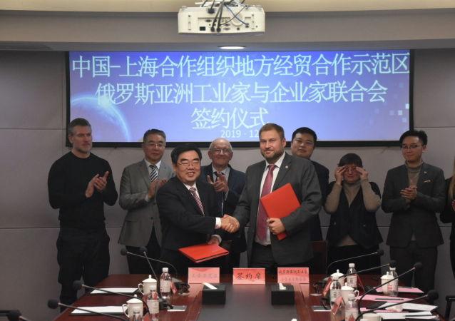 俄罗斯和山东省将联合创建一带一路国际学院