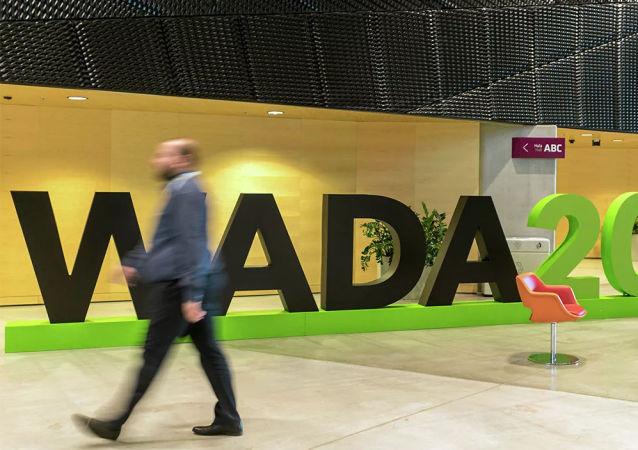 WADA主席解释不支持彻底对俄运动员禁赛的原因