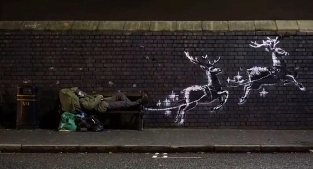 班克斯在伯明翰绘制圣诞节涂鸦