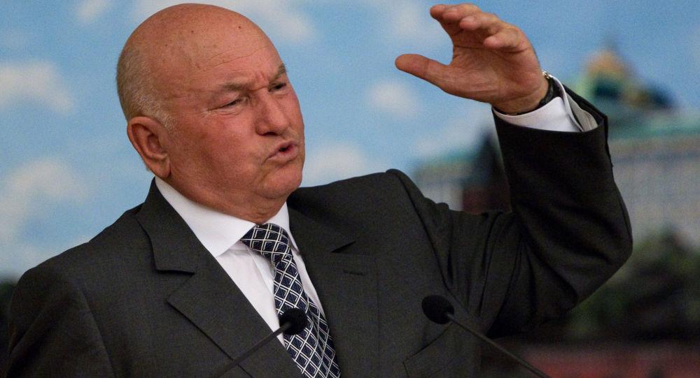 莫斯科前任市长卢日科夫