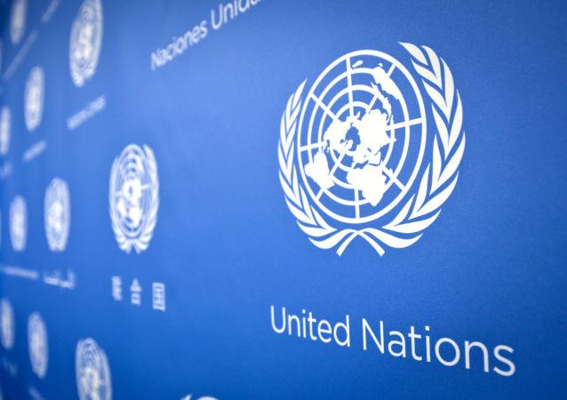 联合国呼吁中东四方提出解决巴以冲突的建议