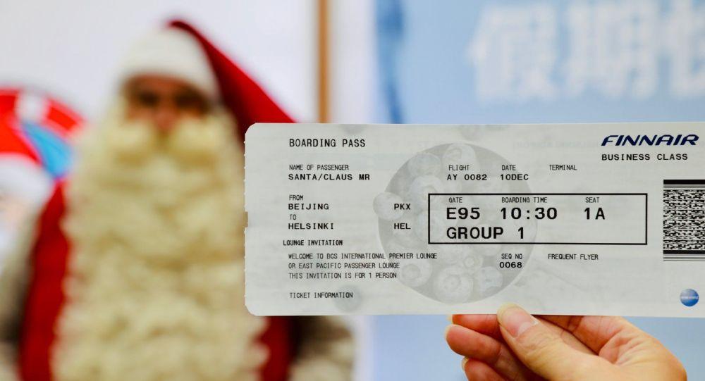 芬兰的圣诞老人到北京大兴机场 点燃圣诞气氛