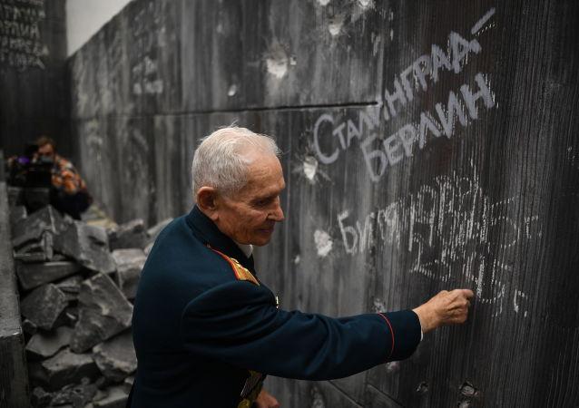 俄罗斯将为退伍老兵等发放卫国战争胜利日补偿金