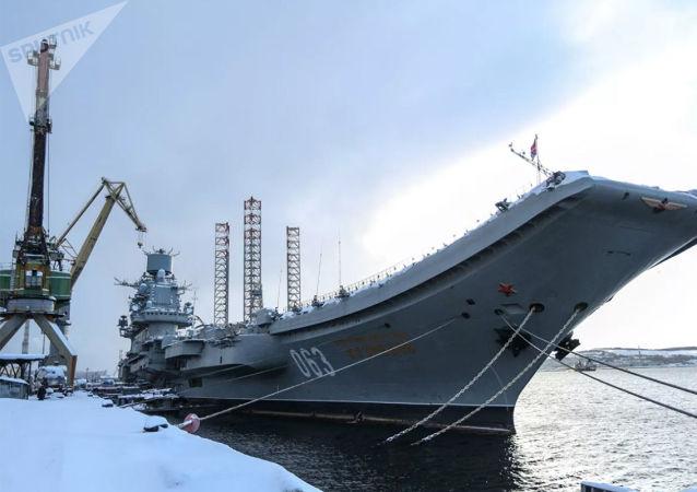 """俄""""库兹涅佐夫海军上将""""号航母上的明火已被扑灭"""