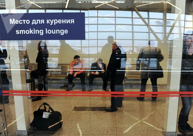 俄罗斯机场内将重新设置吸烟室