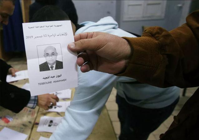 阿尔及利亚独立选举监督委员会:阿前总理特本在第一轮总统选举中获胜
