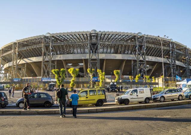 那不勒斯足球场