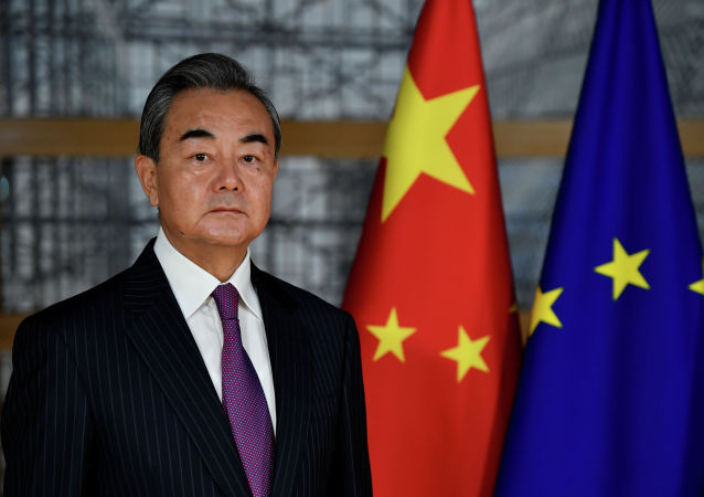 王毅访欧发出深化中欧全面战略伙伴关系和共同维护多边主义的积极信号