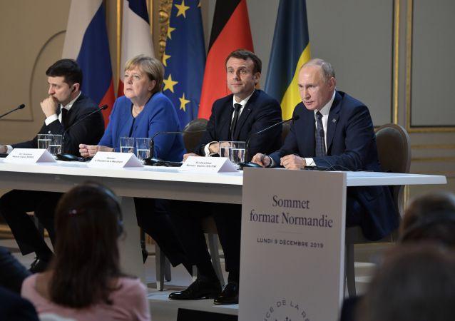 """2019年12月9日三年来首次于巴黎举行的""""诺曼底模式四国峰会"""