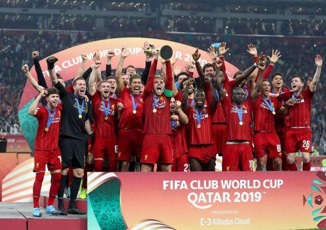 利物浦队历史上首次在国际足联俱乐部世界杯中获胜