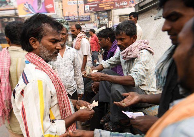 印度可把经济危机变成发展机遇