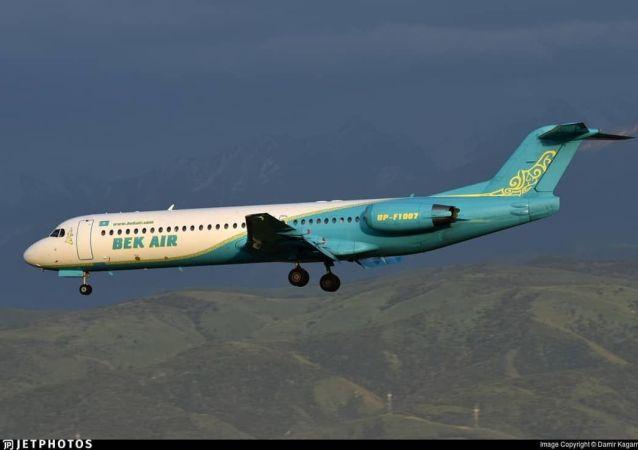 BEK AIR航空公司一航班从阿拉木图起飞时在居民区坠毁