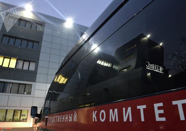 俄罗斯侦查委员会汽车
