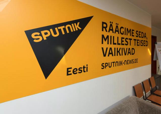 卫星通讯社爱沙尼亚