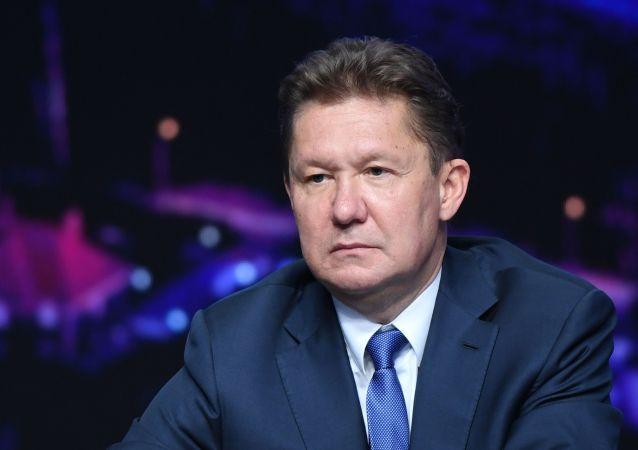 俄气总裁米勒