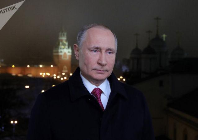 普京向本国公民祝贺新年并祝愿祖国和平富裕繁荣