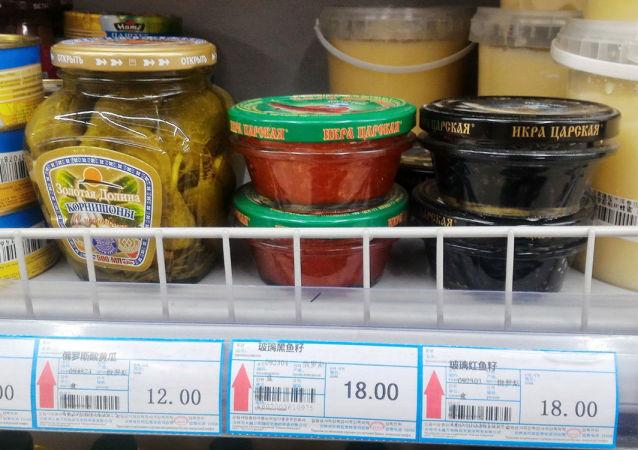 俄罗斯向中国供应农产品和各类食品的数量,从2014年的11亿美元增加到2018年的25亿美元
