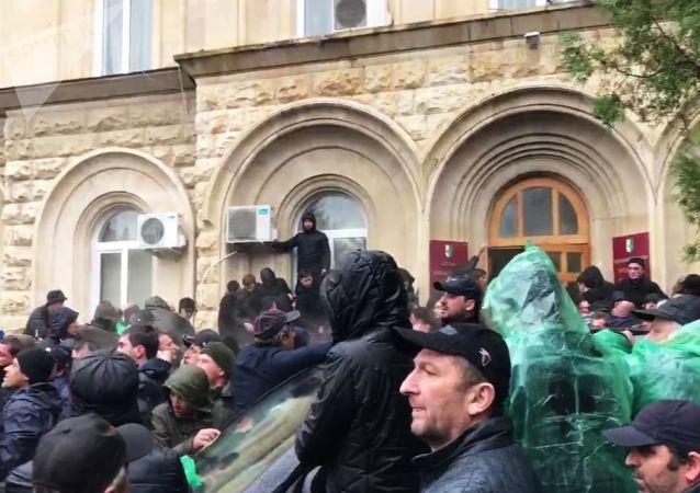 阿布哈兹反对派