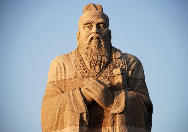 俄罗斯著名学者有关孔子的新书将推出中文版