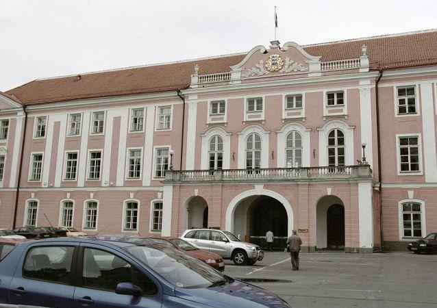 爱沙尼亚议会