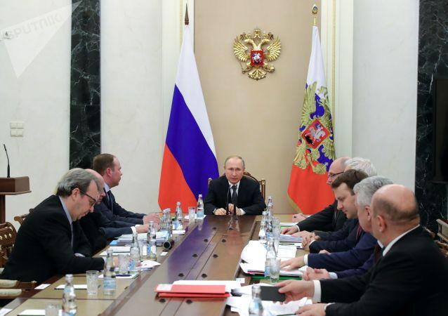 普京就筹备向联邦会议发表国情咨文的问题主持工作会议