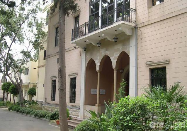 俄罗斯驻贝鲁特使馆