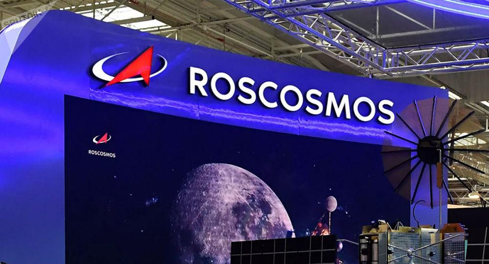 俄罗斯航天国家集团的展位