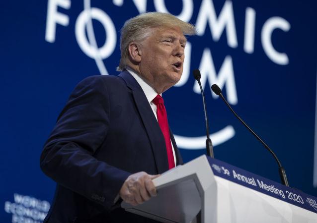 特朗普称在达沃斯经济论坛取得巨大进步