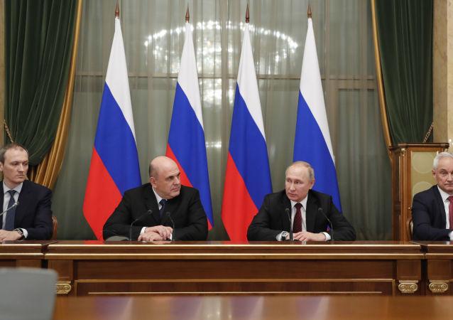 俄罗斯新政府成员名单出炉