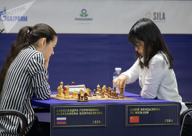 亚历山德拉•戈尔亚奇娜对居文君的比赛