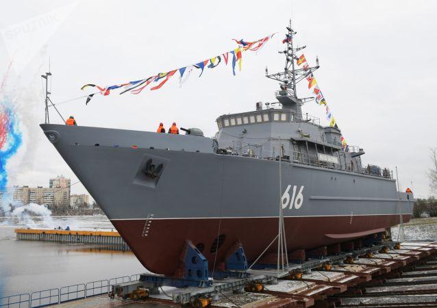 """12700型""""雅可夫•巴列耶耶夫""""号扫雷舰"""
