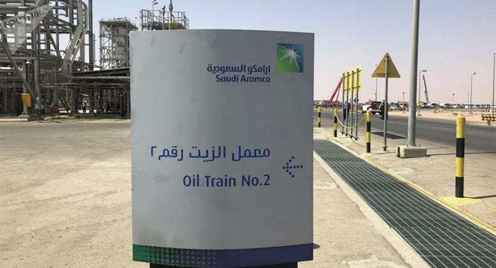 也门胡塞武装声称已对沙特阿美石油设施发动袭击