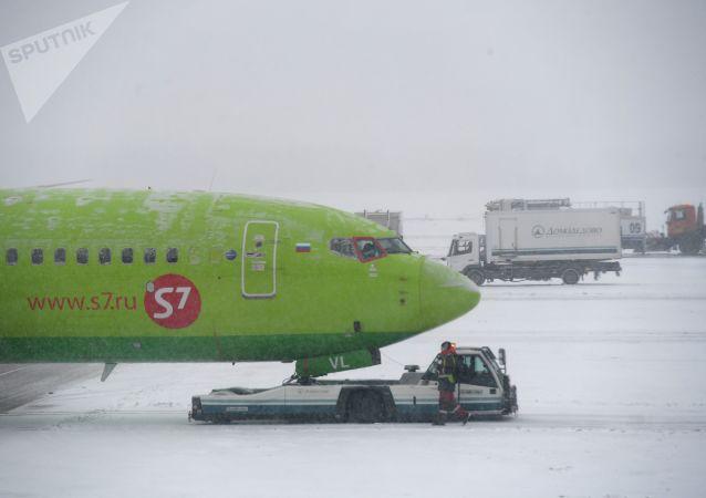 俄S7航空:有关S7航班有炸弹的消息未得到证实