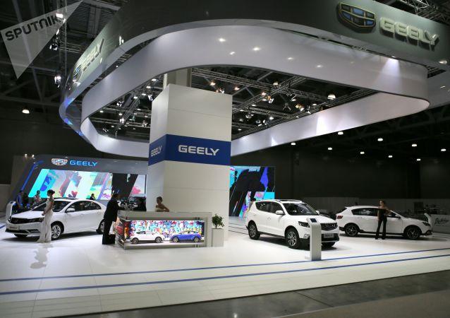 今年前9个月吉利汽车在俄销量同比增长超50%