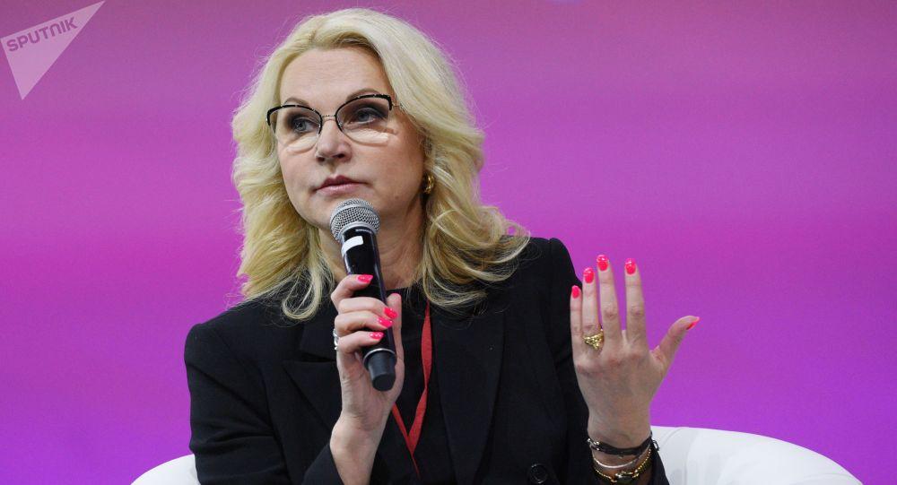 俄副总理:俄罗斯已研制出5种新型冠状病毒原型疫苗