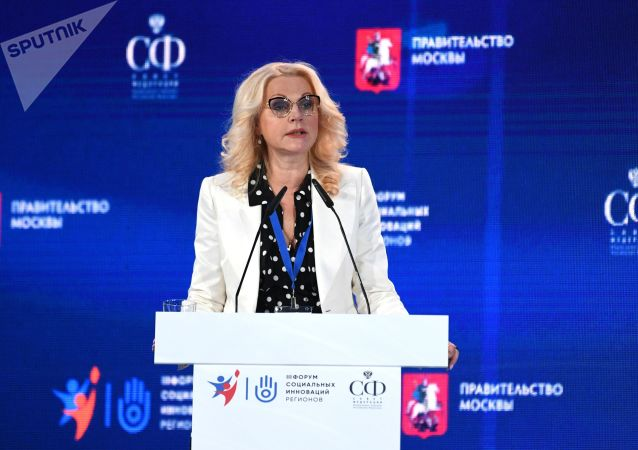 俄副总理戈利科娃