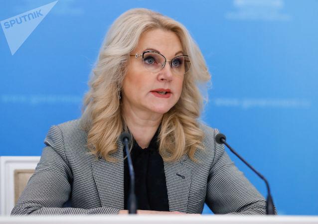 俄罗斯副总理戈利科娃