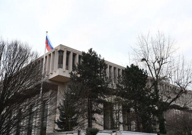 俄罗斯驻法国大使馆