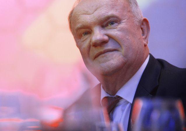 俄罗斯联邦共产党领袖根纳季•久加诺夫