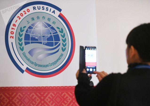 将有约50个国家参加上合组织政党论坛