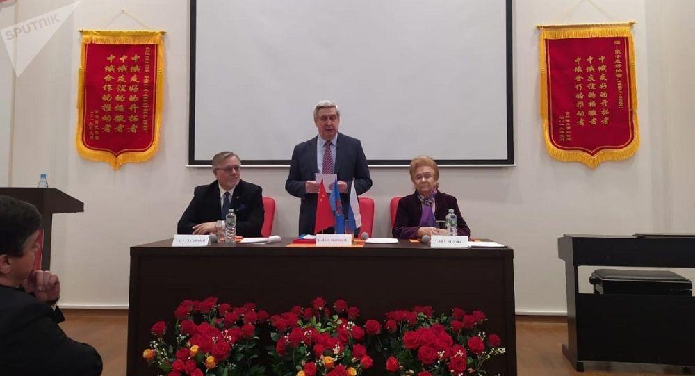 俄中友好协会主席、俄罗斯国家杜马第一副主席伊万·梅利尼科夫