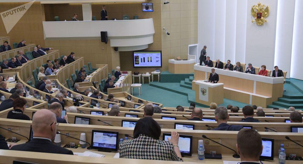 俄罗斯联邦委员会