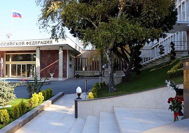 俄罗斯驻土耳其大使馆
