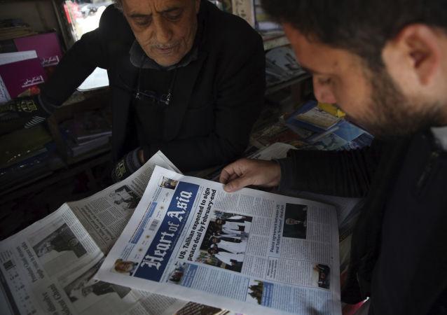阿富汗有关方面签署政治协议 中国外交部对此表示祝贺