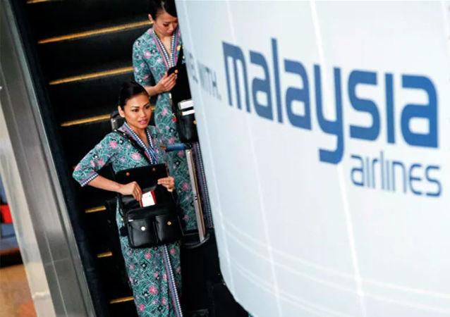 媒体称因体重超重500克而失去工作的马来西亚空姐败诉