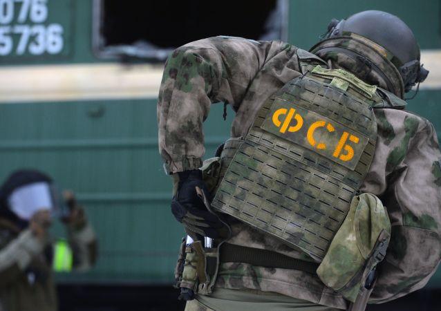 俄罗斯联邦安全局工作人